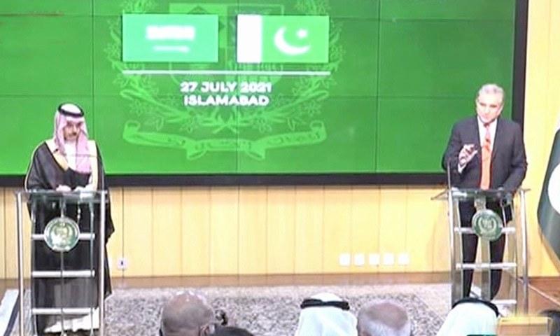Saudi Foreign Minister Faisal Bin Farhan Al Saud and FM Qureshi at a press conference in Islamabad. – DawnNewsTV screenshot