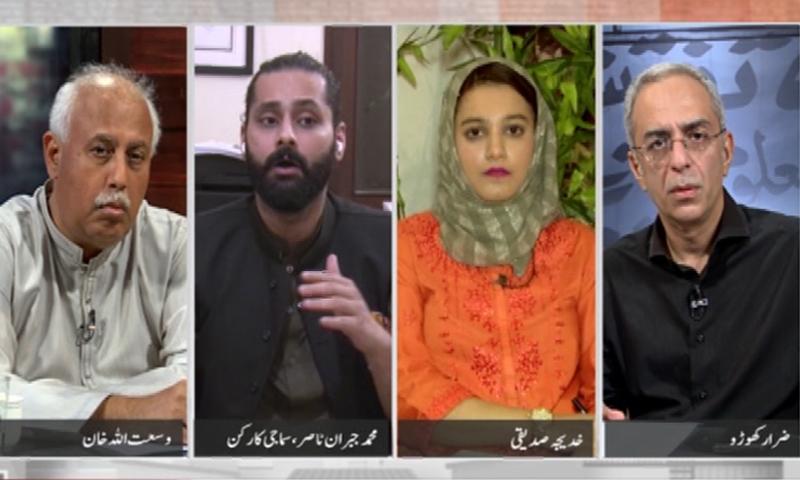 Panellists discuss Shah Hussain's release in DawnNews talkshow 'Zara Hut Kay'.  — DawnNewsTV
