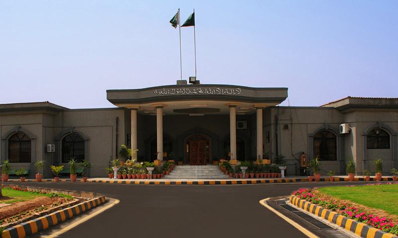 رجسٹرار اسلام آباد ہائیکورٹ نے سیکریٹری داخلہ اور اسلام آباد کے چیف کمشنر کو خط لکھ دیا— فائل فوٹو: اسلام ہائیکورٹ ویب سائٹ