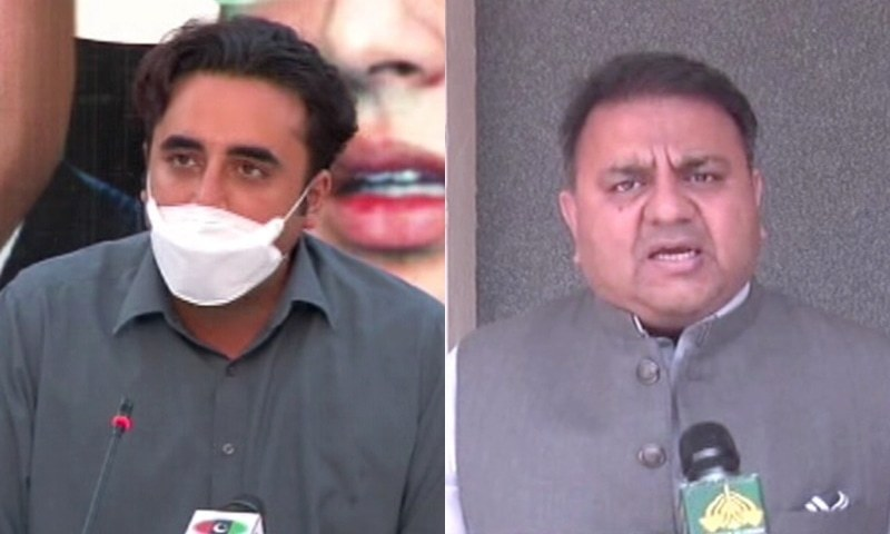This combo photo shows Information Minister Fawad Chaudhry and PPP Chairman Bilawal Bhutto-Zardari. — DawnNewsTV