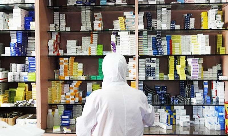 'فارماسسٹ' کو صحت کی دیکھ بھال کے نظام میں ضم کرنے کا حکم