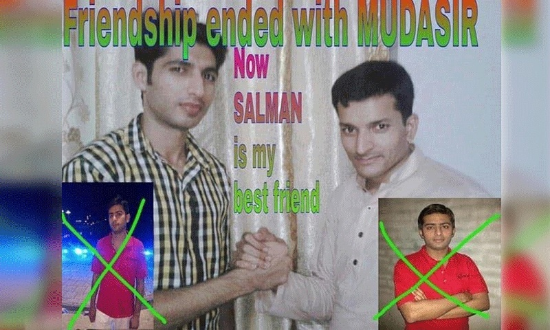 Muhammad Asif Raza Rana's photoshopped graphic on Facebook in 2015 told the tale of him finding a new best friend in Salman Ahmad Naqash at the expense of former BFF Mudasir Ismail Ahmad. — Picture courtesy: Facebook