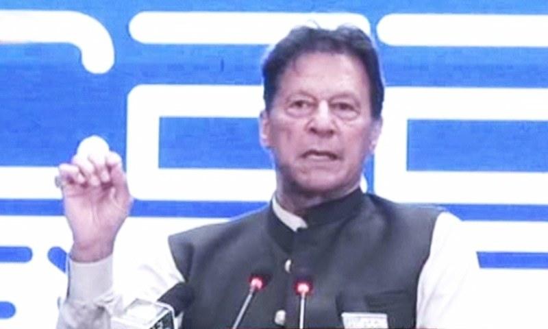 جس ملک کا حکمران طبقہ کرپٹ ہو تو وہاں کے معاشی حالات خراب ہوتے ہیں، عمران خان
