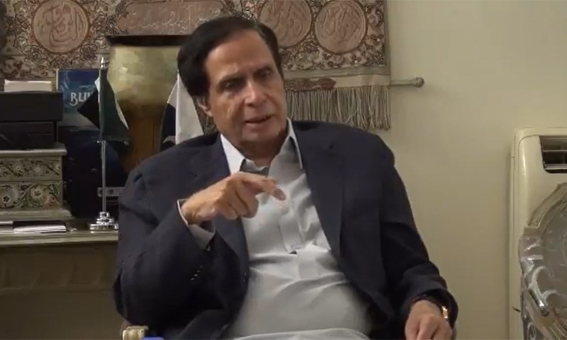 In this file photo, Punjab Assembly Speaker Chaudhry Pervez Elahi gestures during a meeting with Federal Minister for Maritime Affairs Ali Haider Zaidi in Lahore. — Photo courtesy Twitter/File