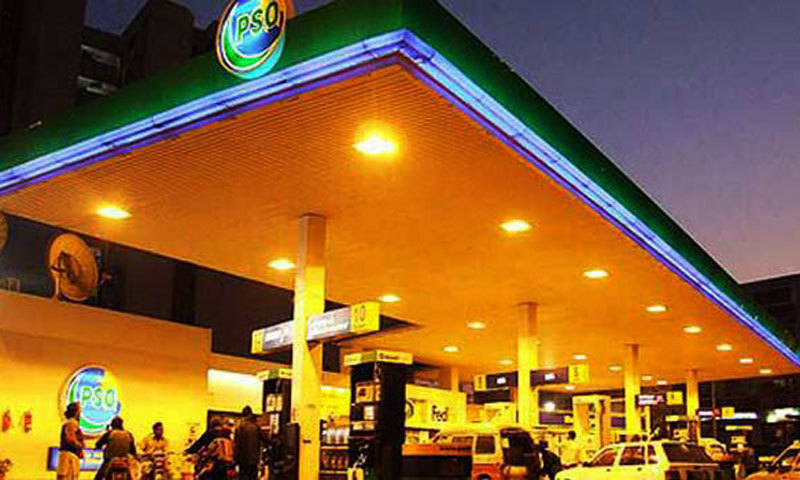 PSO claims the LNG rate of $20.055 per unit mentioned in a Dawn report was scrapped on July 27. — File Photo