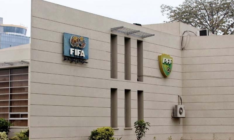 Headquarters of the Pakistan Football Federation in Lahore. — Photo courtesy PFF Facebook