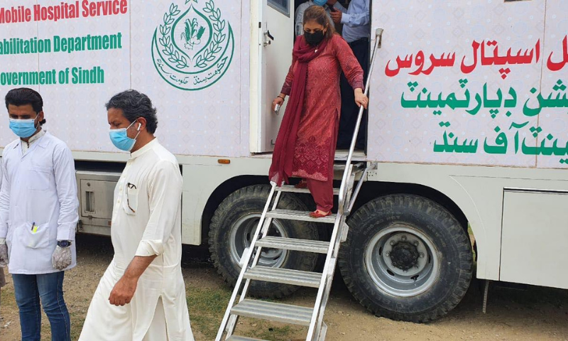 A view of one of the mobile hospital centres in Karachi. — Photo courtesy Sindh health department