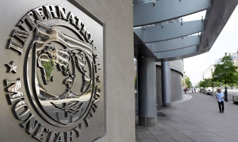 This file photo shows the International Monetary Fund's logo outside its headquarters in Washington DC. — AFP/File