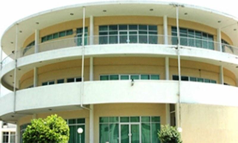 The Azad Jammu and Kashmir Legislative Assembly building. — Photo courtesy Radio Pakistan