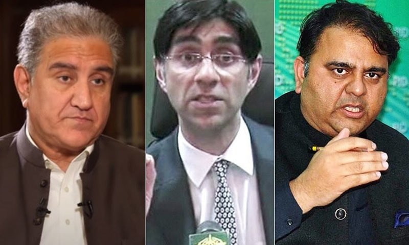 بھارت کے غیر ملکی صحافیوں کو پاکستان جانے کی اجازت نہ دینے پر حکومتی عہدیداران کی تنقید
