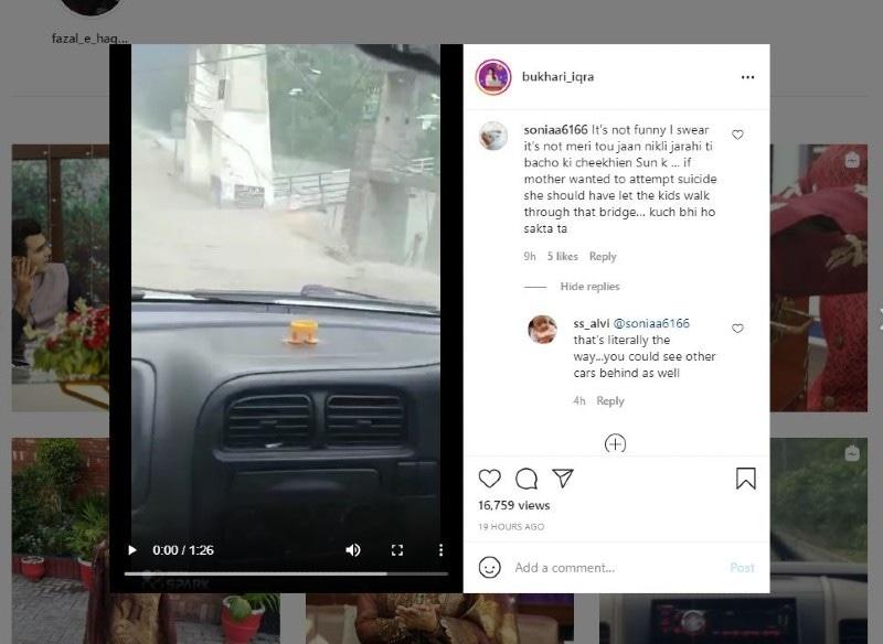 ویڈیو سے یہ واضح نہیں ہوتا کہ گاڑی چلانے والی خاتون کون ہیں اور اسے کب بنایا گیا—اسکرین شاٹ