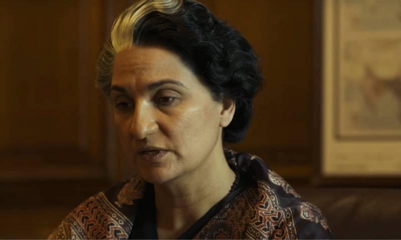 'اندرا گاندھی' کے کردار سے لارا دتہ بڑی اسکرین پر واپسی کیلئے تیار