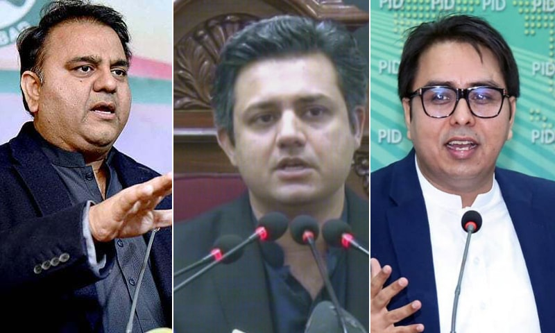A combination photo of  Information and Broadcasting Minister Fawad Chaudhry, Energy Minister Hammad Azhar and Special Assistant to the Prime Minister on Political Affairs Shahbaz Gill. — APP/ DawnNewsTV/PID