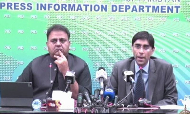National Security Adviser Moeed Yusuf (R) and  Information Minister Fawad Chaudhry address a press conference on Wednesday. — DawnNewsTV