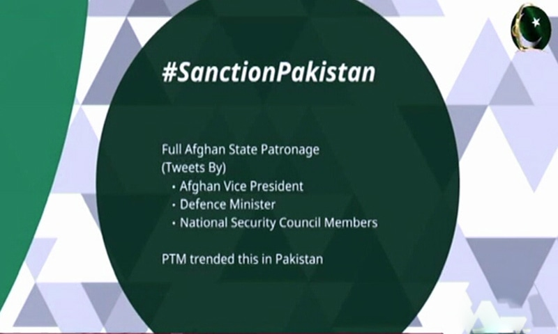 A slide shared by Fawad Chaudhry.