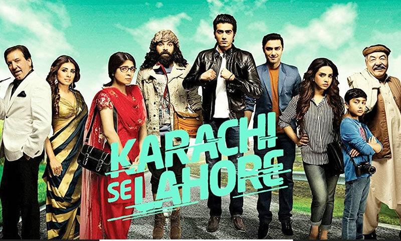 عائشہ عمر اور یاسر حسین 2015 کی فلم کراچی سے لاہور میں ساتھ دکھائی دیے تھے—پرومو فوٹو
