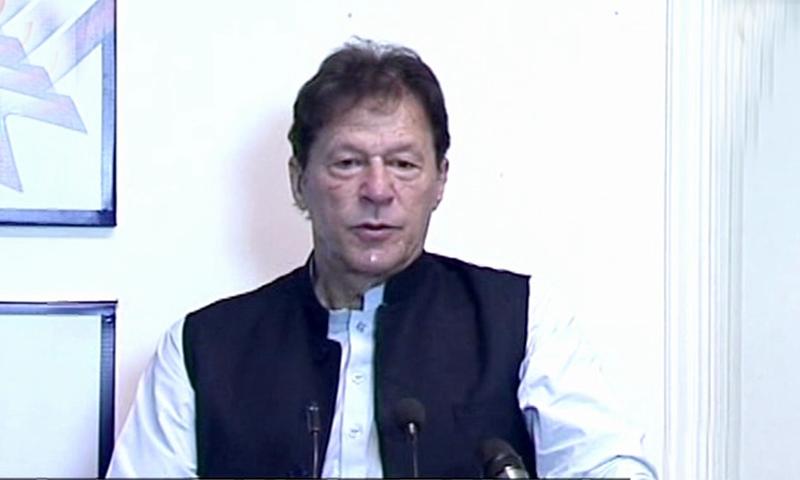 Imran Khan says mental slavery is worse than the actual slavery. — DawnNewsTV