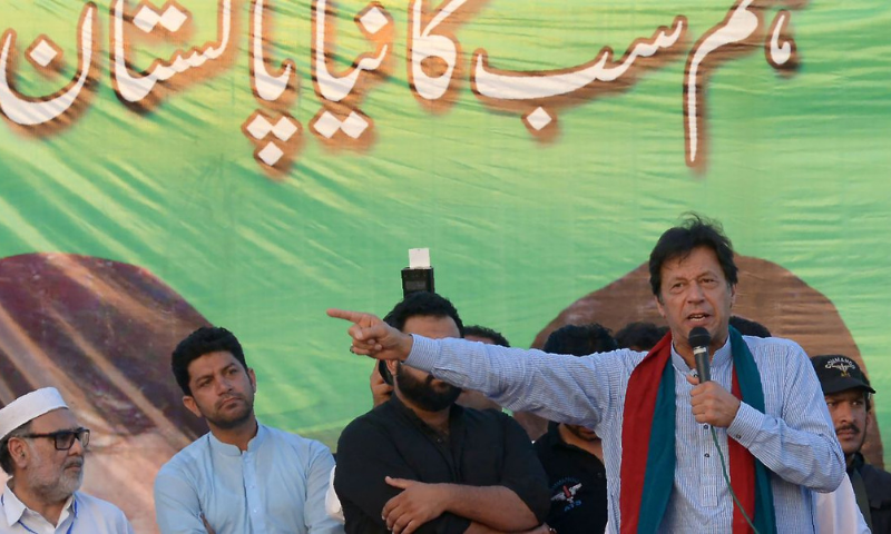 In this file photo, Prime Minister Imran Khan speaks at an election rally. — AFP