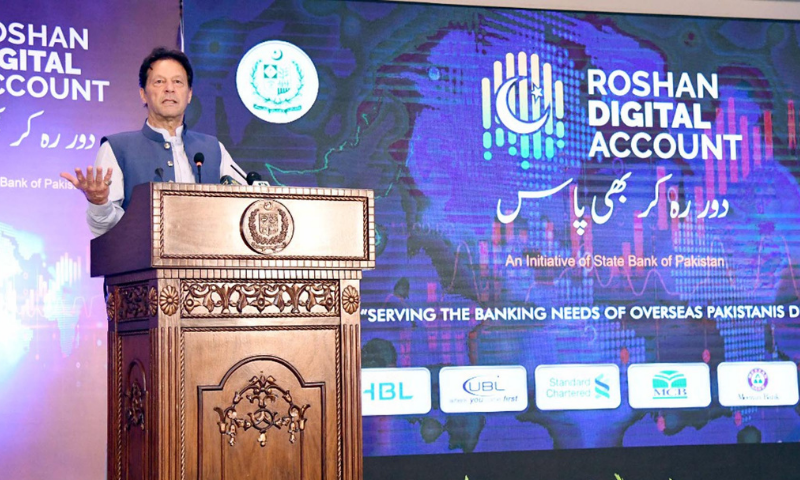 Prime Minister Imran Khan addresses the launching ceremony of Roshan Digital Account (RDA) in Islamabad on Sept 10, 2020. — PID