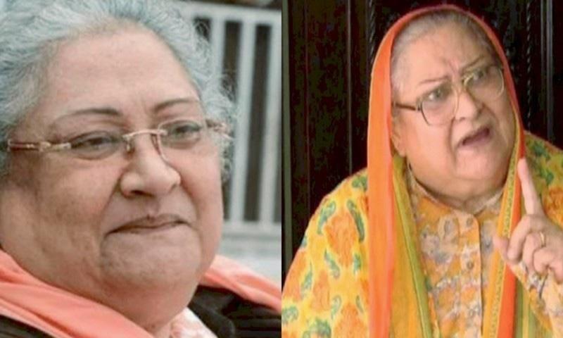 دردانہ بٹ، نیلو بیگم اور علی سدرپارہ کیلئے بعد از مرگ ایوارڈز کا اعلان