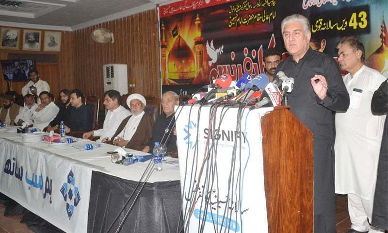 Foreign Minister Shah Mahmood Qureshi addresses Hussainia Conference in Multan on Wednesday. — Photo courtesy PID  website