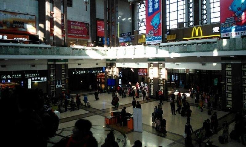 چینی ریلوے کا شمار دنیا کے مصروف ترین ریلوے میں بھی ہوتا ہے