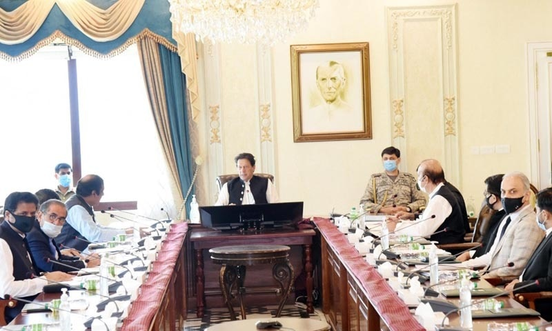 Prime Minister Imran Khan presides over a meeting on electronic voting machines in Islamabad on Friday. — Photo courtesy PID website
