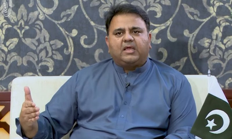 """Fawad Chaudhry says: """"Pemra didn't spend a penny on journalists' training, research and digital media since its formation"""". —  Photo courtesy: Digital Media Wing Pakistan (YouTube)"""