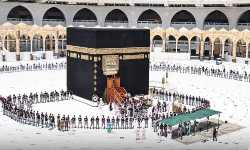 نئے اسلامی سال پر خانہ کعبہ کو غسل دے دیا گیا