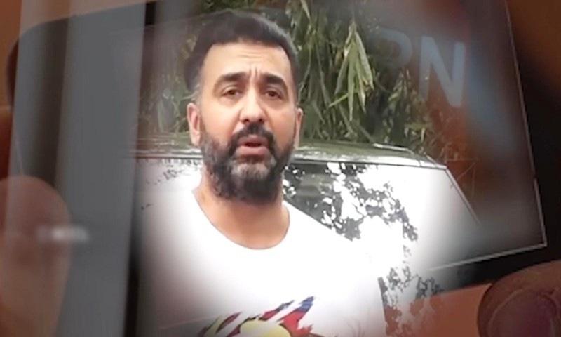 راج کندرا کی درخواستِ ضمانت ایک مرتبہ پھر مسترد