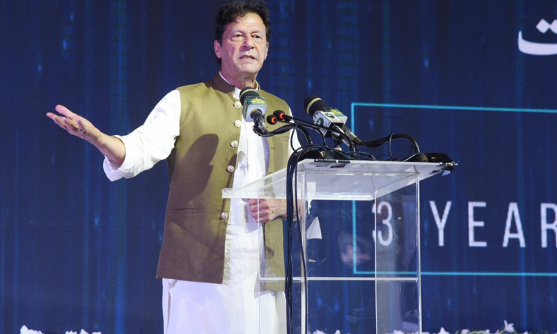 Prime Minister Imran Khan addresses the Punjab Education Convention 2021 in Lahore on Wednesday. — PID