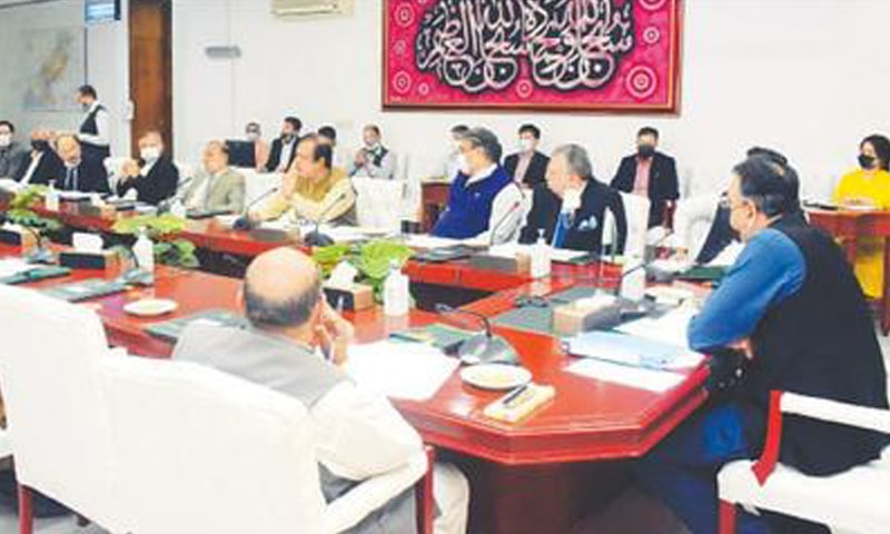 PLANNING Minister Asad Umar presiding over a meeting of the Cabinet Committee on Energy.