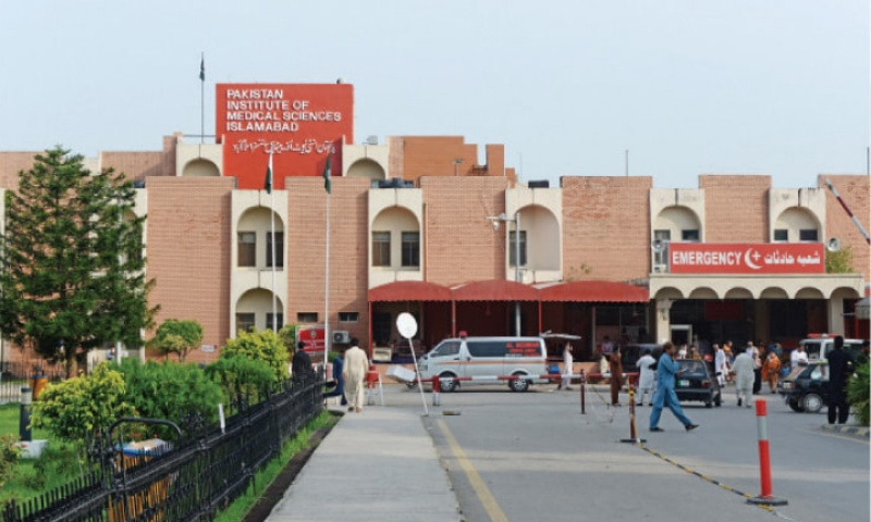 This file photo shows the Pakistan Institute of Medical Sciences. — Photo by Muhammad Asim/File