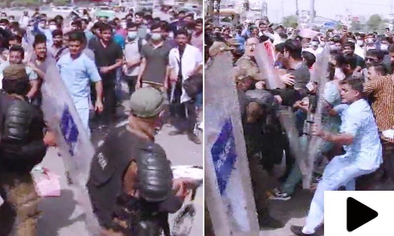لاہور میں مظاہرین اور پولیس کے درمیان تلخ کلامی اور ہاتھا پائی