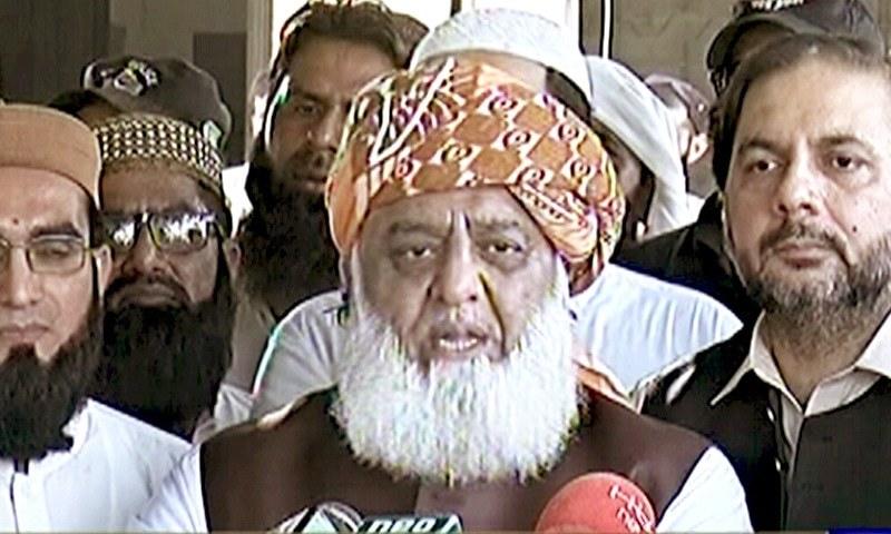 حکومت خطے کی بڑی تبدیلی سے لاتعلق، معاملات اسٹبلشمنٹ طے کررہی ہے، مولانا فضل الرحمٰن
