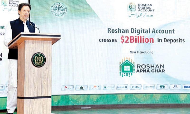 ISLAMABAD: Prime Minister Imran Khan addresses the launching ceremony of Roshan Apna Ghar scheme.—INP