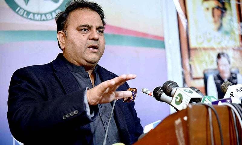 """In this file photo, Information Minister Fawad Chaudhry  addressing the audience at the book launching ceremony of """"Imran Khan Aur Naya Pakistan"""" on Feb 8, 2019 — APP"""