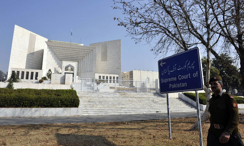 This file photo shows the Supreme Court of Pakistan in Islamabad. — AFP/File