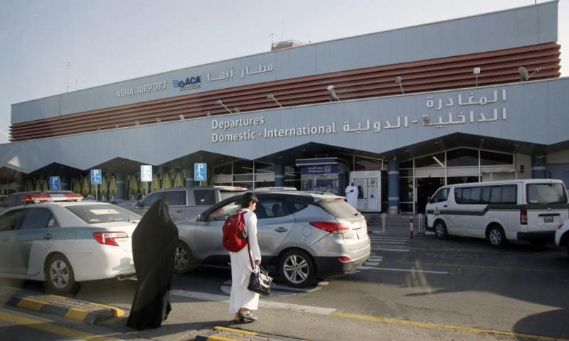 Saudi passengers enter the departure terminal of Abha airport, in southwestern Saudi Arabia on Aug 22, 2019. — AP/File