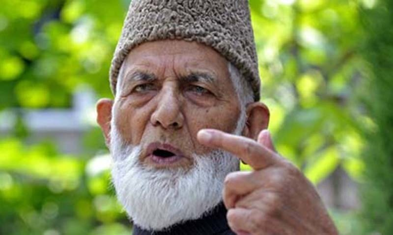 Syed Ali Shah Geelani speaks during a press conference in Srinagar in this file photo. — AFP/File