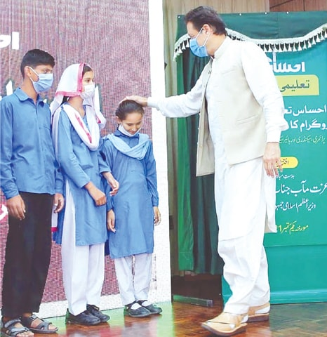ISLAMABAD: Prime Minister Imran Khan at the launch of 'Ehsaas Education Stipend' programme.—APP