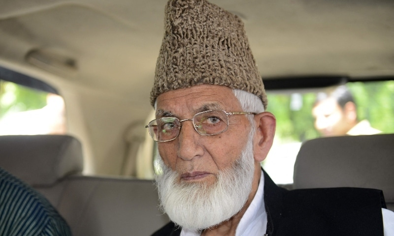 In this file photo taken on August 19, 2014 Kashmiri separatist leader Syed Ali Shah Geelani arrives at the Pakistan embassy in New Delhi. — AFP