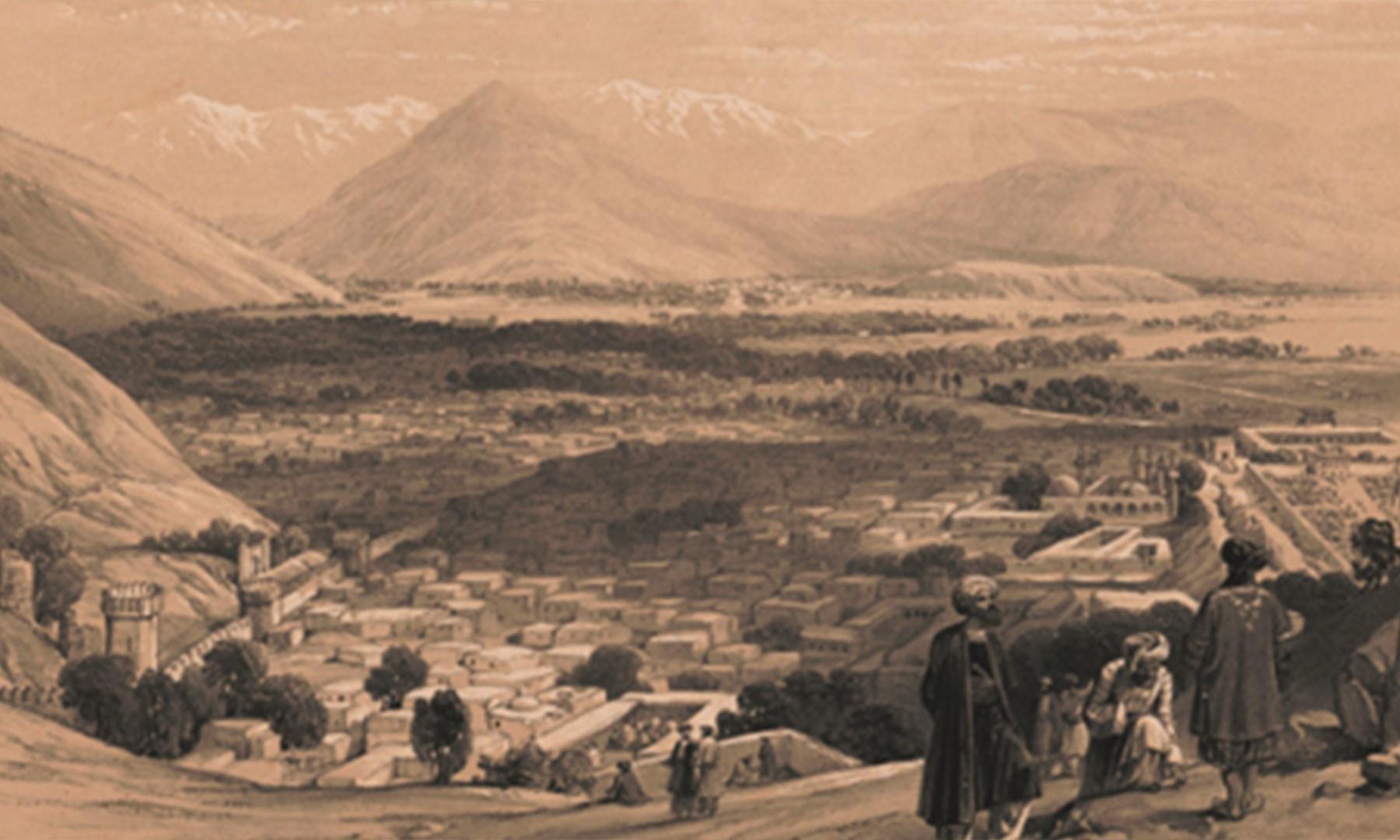 قلعہ بالا حصار اور شہرِ کابل