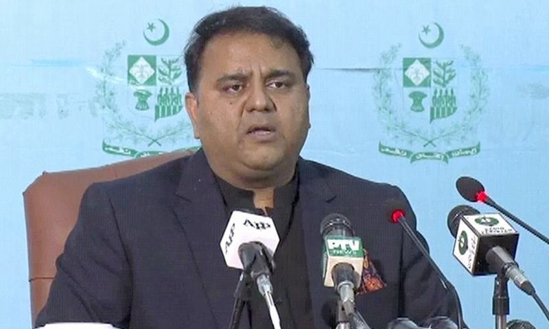 In this file photo, Information Minister Fawad Chaudhry addresses a press conference. — DawnNewsTV/File