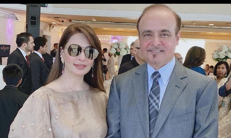 ریما نے ڈاکٹر طارق شہاب سے 2011 میں شادی کی تھی—فائل فوٹو: انسٹاگرام