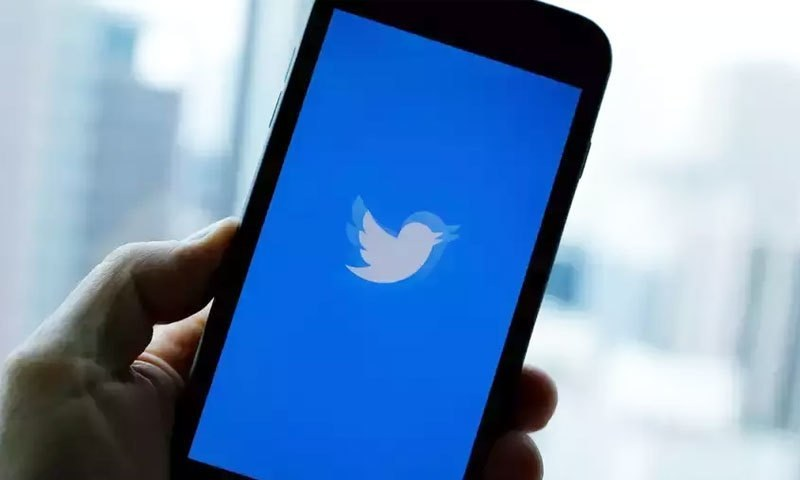 ٹوئٹر نے سپر فالوز کا فیچر متعارف کرادیا