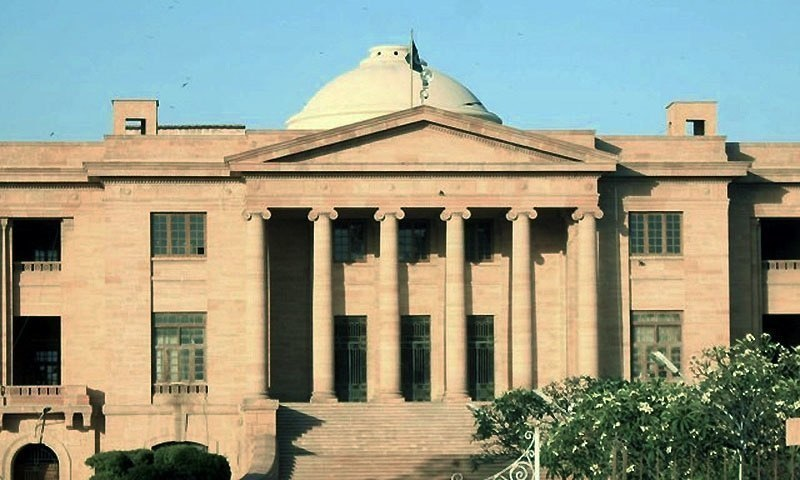 A file view of the Sindh High Court building in Karachi. — Dawn