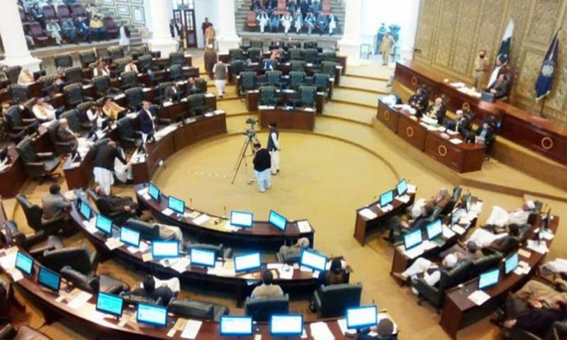 A file view of the Khyber Pakhtunkhwa Assembly. — Radio Pakistan