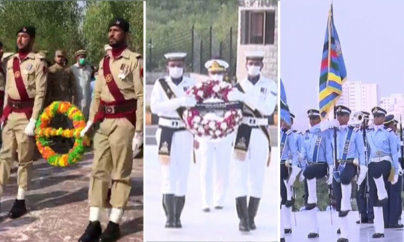 ملک بھر میں یوم دفاع بھر پور قومی جوش و جذبے سے منایا گیا