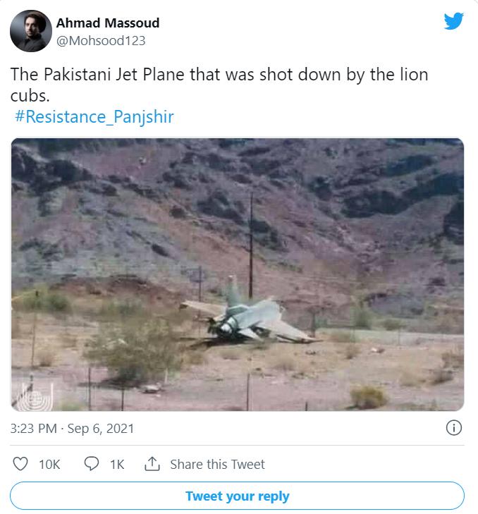 'فیکٹ چیک': امریکی طیارے کی تصویر دکھا کر پنج شیر میں پاکستانی طیارہ گرانے کا جھوٹا دعویٰ